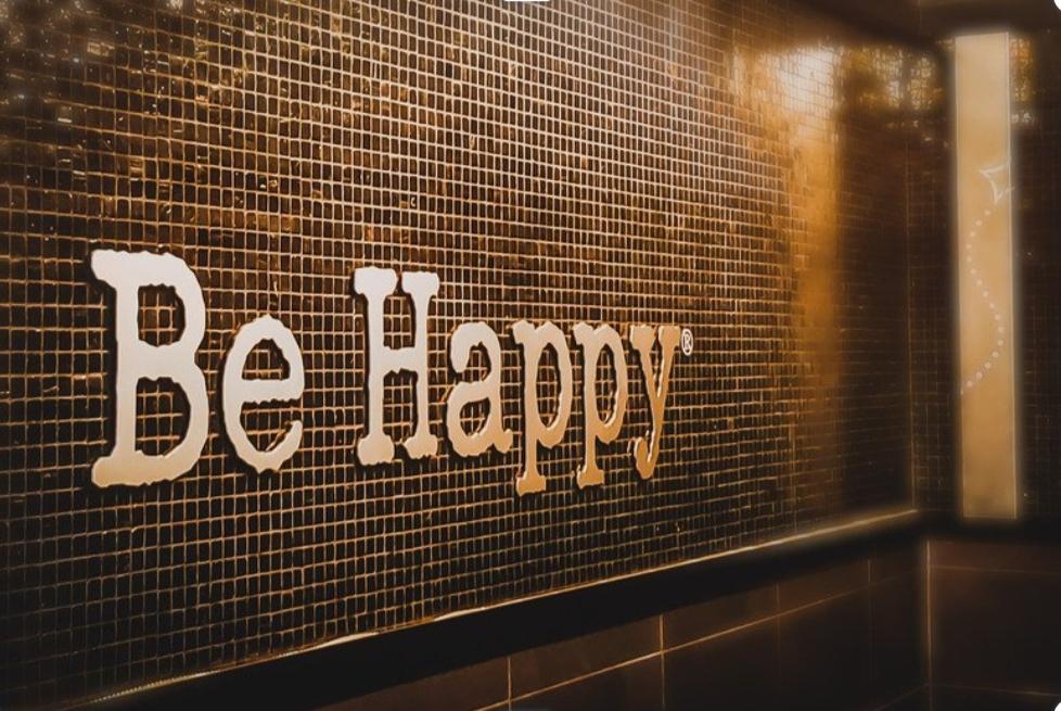 Cadena SER radio: La felicidad desde la neurociencia