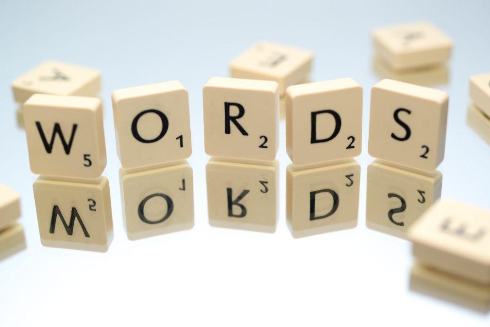 Cadena SER Radio: El poder de las palabras